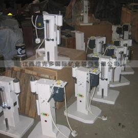 XFD-II型单槽浮选机 实验室浮选机 单槽浮选机