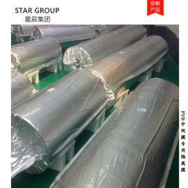 厂家定做铝箔直通卷料 真空隔离膜 玻璃保护膜