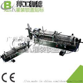 卧式自动吸料液体灌装机 洗衣液定量灌装机