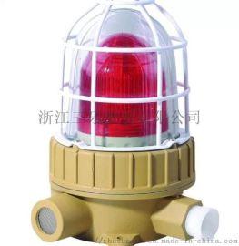 免维护LED防爆警示灯  防爆声光报警器