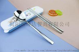 学生便携餐具套装-匙和筷子