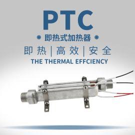 半导体电加热管研发厂家 定制功率大小