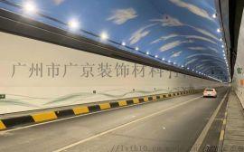隧道搪瓷钢板型号规格侧墙装饰用搪瓷钢板防火板