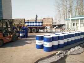宁波高温导热油生产厂家, 模温机导热油, 锅炉导热油