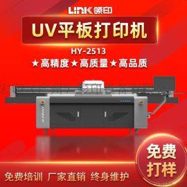 玻璃装饰材料UV打印设备uv彩印机玻璃**打印机
