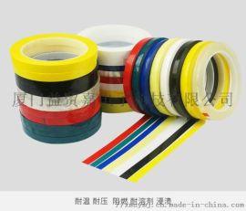 玛拉胶带 变压器胶带 马达胶带