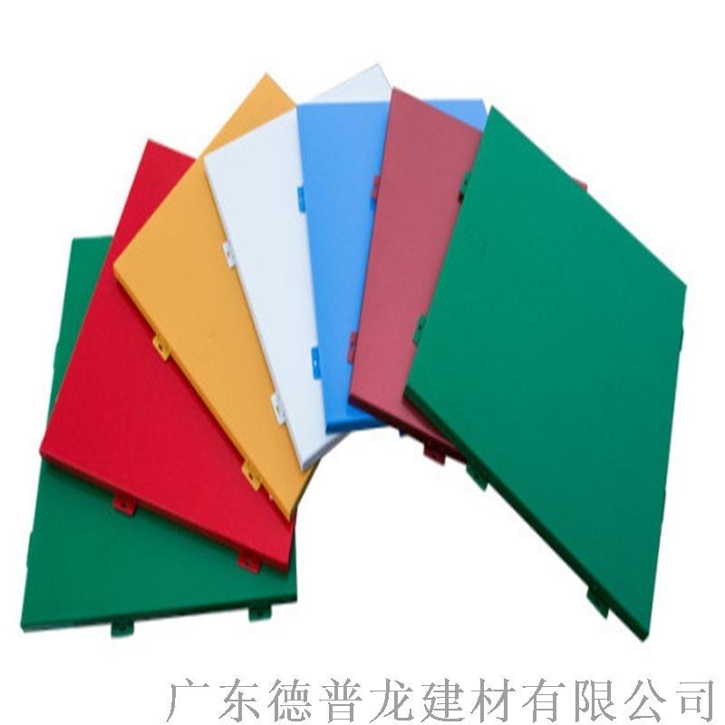 直销 2.5mm厚氟碳铝单板幕墙 铝单板吊顶