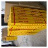 玻璃鋼拉擠標誌樁 地下電纜標識樁 霈凱標誌樁