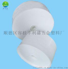 环保PE发泡塑料卷材、PE瓶盖垫片卷材、密封卷材