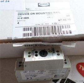 黑马HIMA继电器H4135a