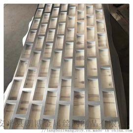 厂家定做不锈钢冲孔网铝穿孔板墙面装饰孔板