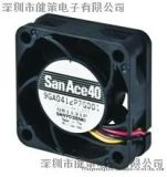 SanAce 三洋AC風扇9GA0612P1H03
