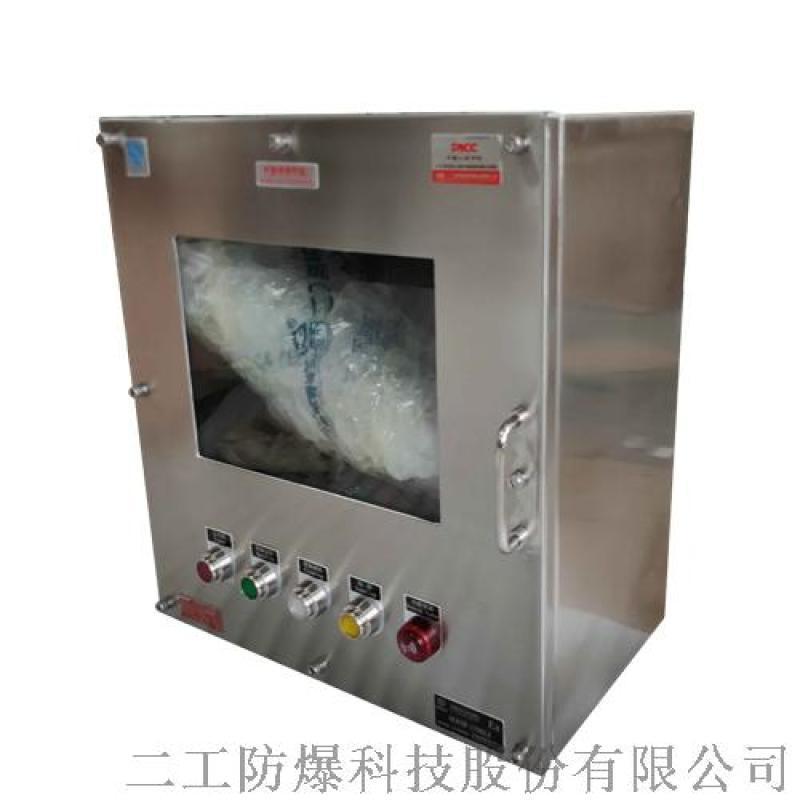 華北不鏽鋼防腐帶避雷針防爆配電箱