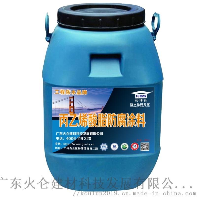 耐博仕水池耐酸碱防水防腐涂料厂家