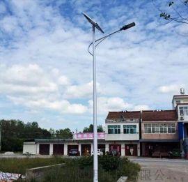 四川德阳 太阳能路灯 LED道路灯