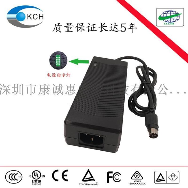 12V8A桌面式12V8A打印机电源适配器