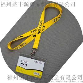 定制各种展销会胸牌证件卡套挂绳