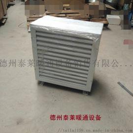 煤矿用暖風機NF10ZS热水暖風機