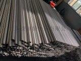 钛合金镍合金及各种合金材料代加工精加工