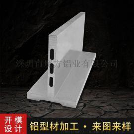 6063铝合金外壳 cnc铝材加工 工业异型铝型材