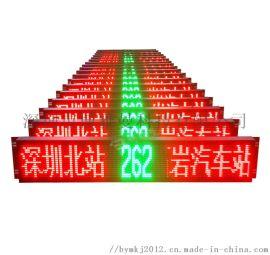 公交车LED线路屏LED电子路牌LED显示屏