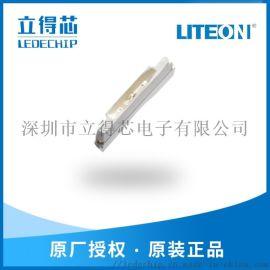 蓝色发光二极管LTST-108TBL