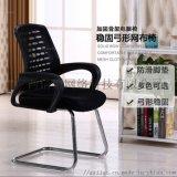 高靠带枕护腰椅 平果塑布铁家具 宜州隙骼旋升椅