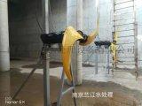 液下推流器QJB7.5/4-2500/2-63