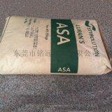 ASA XC500 耐磨耐高温 高强度 抗紫外线