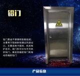 宁夏医院自动门 光控手感应控制 防护医院自动门