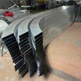 外牆造型扭曲鋁方通用途 門頭不規則波浪扭曲鋁方管