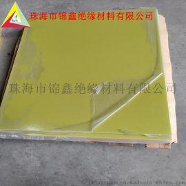 FR4绝缘板、黄色无卤绝缘板、环氧板