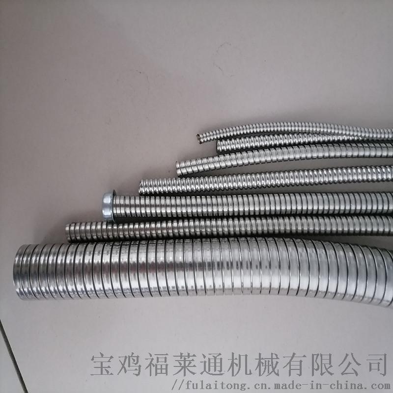 淄博销售福莱通品牌穿线双扣金属软管  DN25规格