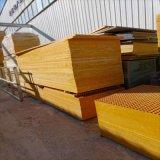 化工廠平臺防滑格柵玻璃鋼網格柵板