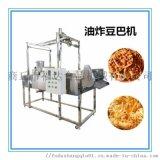 梅州罗浮兴宁铁铜勺饼机 g