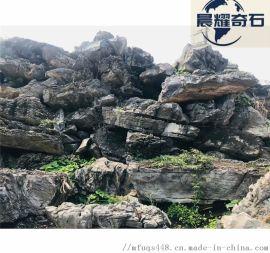 福建泉州假山太湖石   大型喷泉假山窟窿石