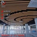 地下空間鋁方通吊頂波浪型 木紋U型鋁方通鋁天花