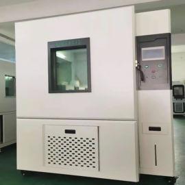 爱佩科技 AP-GD 高低温交变实验箱