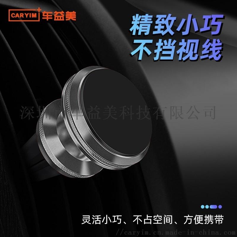 工廠手機強磁力鋁合金手機支架
