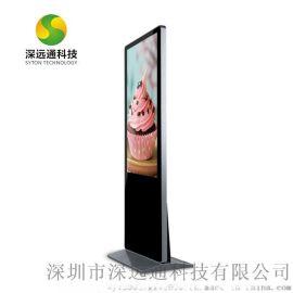 65寸立式液晶广告机 落地式广告机 广告机厂家