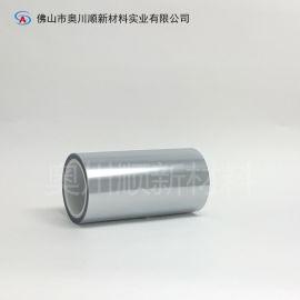 奥川顺新材料丨PET防静电保护膜,高温条件下不残胶!