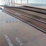 莱钢耐磨板NM360 订做耐磨钢板NM360