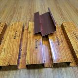 热转印木纹铝长城板供应厂家 折弯造型凹凸铝长城板