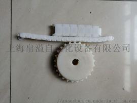 弹性楔链循环柔性链板输送机