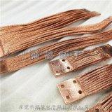 软供应 仪器铜绞线 抗衡铜绞线 品种丰富