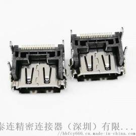 HDMI 19P母座 垫高2.5mm 90度四脚插板DIP 单排贴片SMT