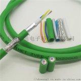 profinet工業乙太網電纜Ethercat通訊遮罩網線