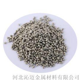 99.9%钕粉 高纯金属  钕粉 钕粒 钕颗粒