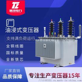 唐山  S13油浸式变压器  全规格通洲电力