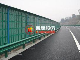 高速公路声屏障 玻璃隔音墙报价 玻璃钢声屏障厂家